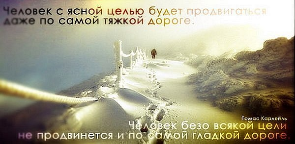 Цели и желания, формула исполнения желаний, Мотивация, Психология успеха
