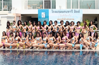 Miss Thailand World 2012, Miss Thailand World 2012 Contestants