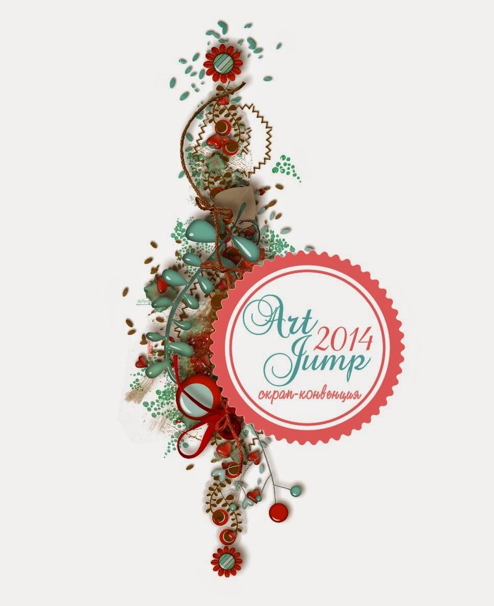 Конфетка от ART JUMP