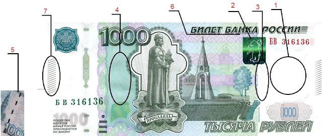 Картинка денежных купюр
