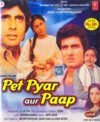 Pet Pyaar Aur Paap (1984 - movie_langauge) - Amitabh Bachchan, Vinod Mehra, Chaman Bagga, Raj Babbar, Mousumi Chatterjee, Smita Patil, Tanuja, Alok Nath, Amjad Khan, Aruna Irani, C S Dubey, Mehmood, Heena Kausar, Dulau, Master Bobby, Mohan Sherry, Sulbha Deshpande, Sushmita