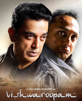 Vishwaroopam Telugu Movie (2013) Watch Online | Watch & Download Free