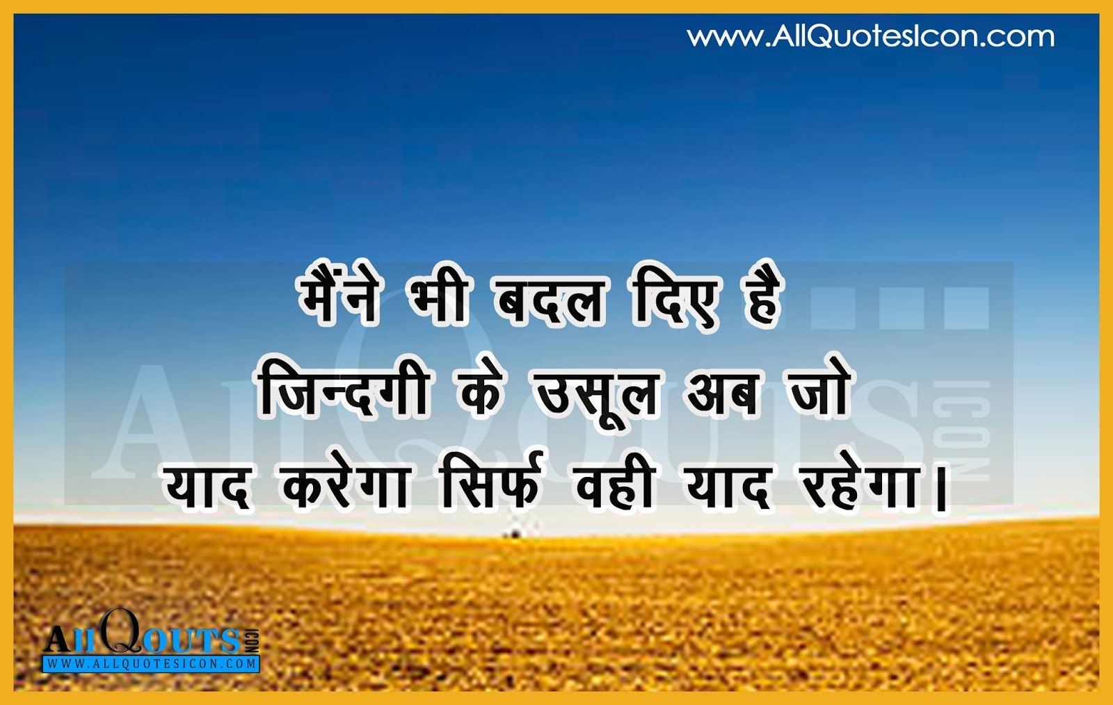 Imagenes De Best Funny Quotes On Life In Hindi
