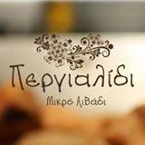 Περγιαλίδι / μικρό Λιβάδι... Εστιατόριο Στον Χρυσόστομο Ικαρίας