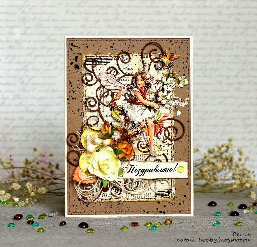 красивая открытка, цветок, вырубка, кляксы