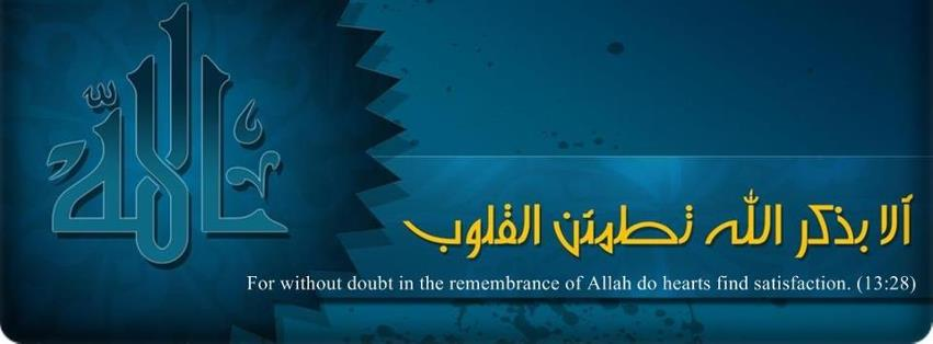Islamic Facebook Timeline Covers | Facebook Timeline Covers