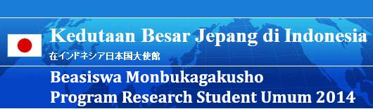 Beasiswa Monbukagakusho Program Research Student Umum 2014