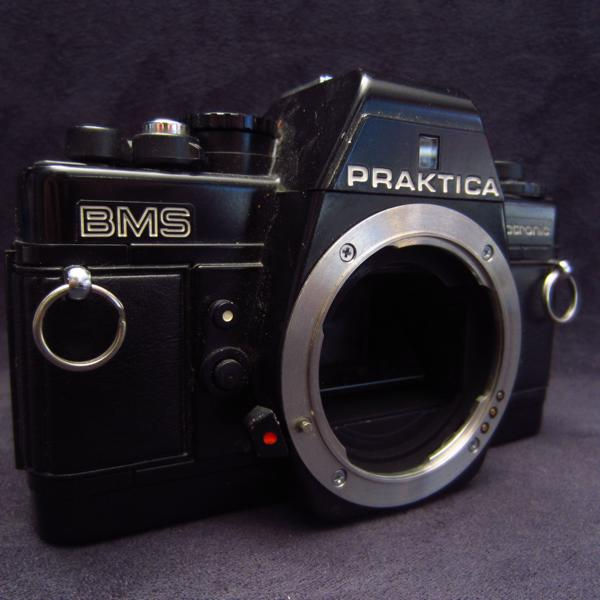Mind Jacker The Praktische Camera Present