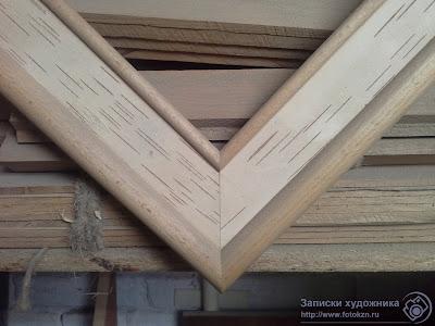 Реставрационная мастерская по дереву, фрагмент рамы с берестой