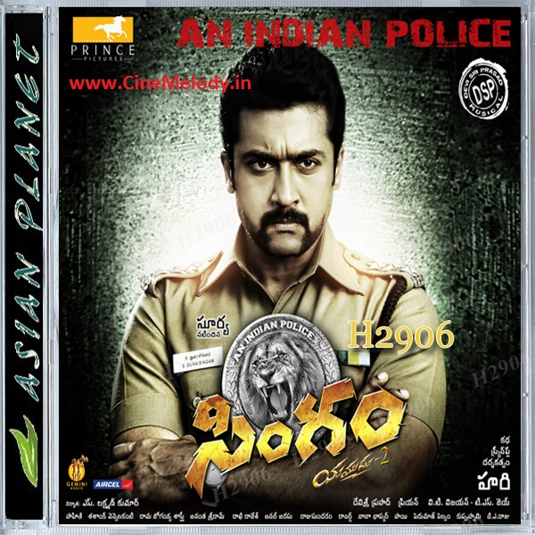 Singam (Yamudu-2) Telugu Mp3 Songs Free  Download -2013