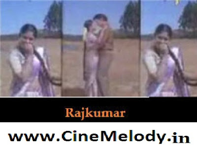 Rajkumar Telugu Mp3 Songs Free  Download 1984