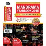 http://www.freesample4india.com/2014/10/manorama-yearbook-2015-pdfebook-free.html
