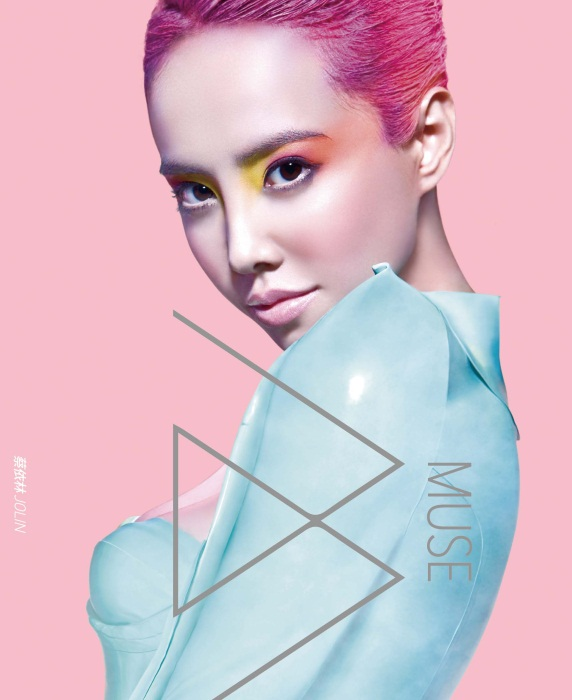 Jolin Tsai MUSE Mi Huan cover lyrics