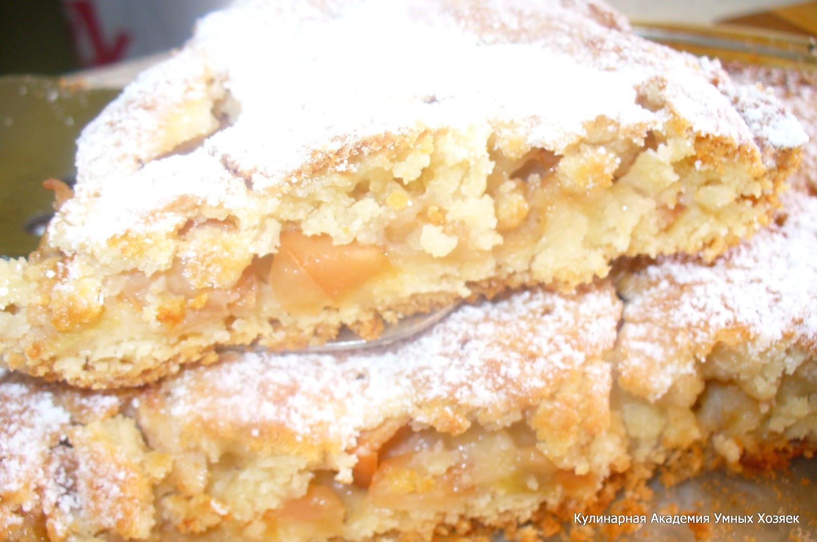 Яблочный пирог с манной крупой рецепт пошагово