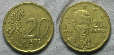 greece euro 20 cent 2002