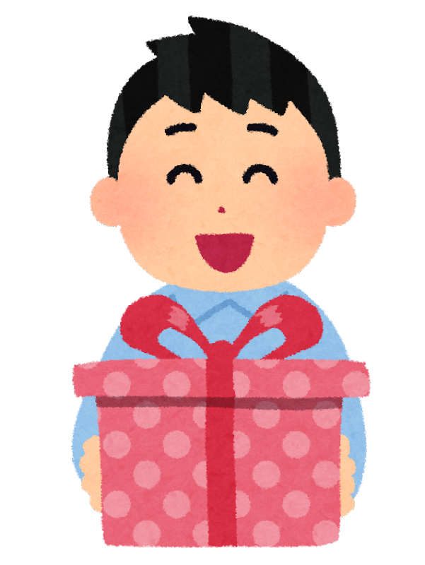 「いらすとや プレゼント」の画像検索結果