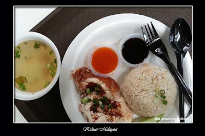 kuliner malaysia, cuisine, cullinary, food, melayu, nasi ayam, chicken rice