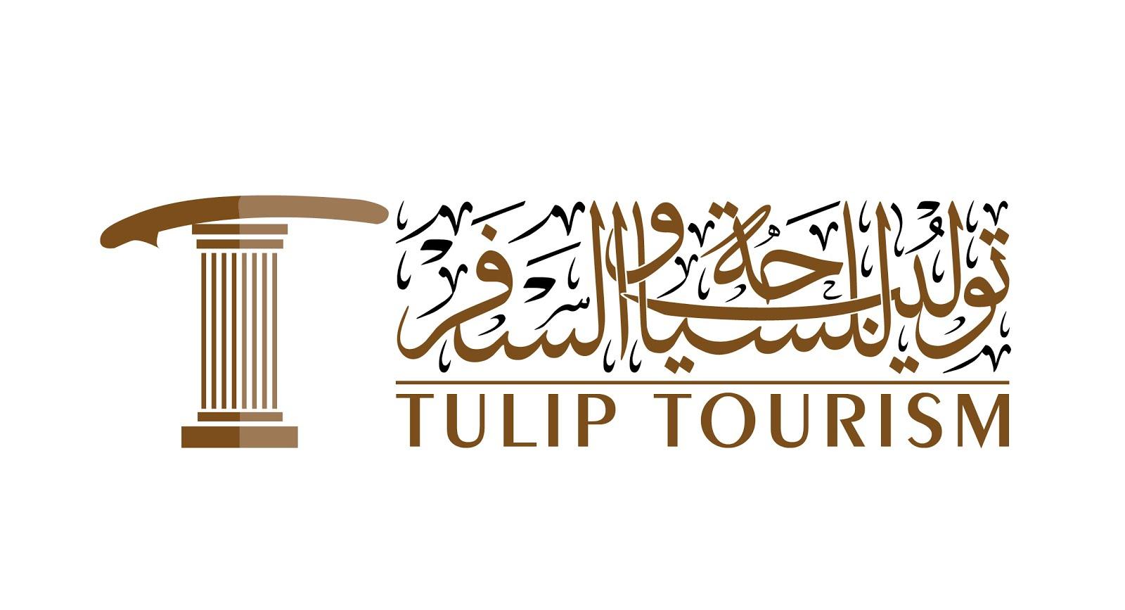 موقع شركة توليب للسياحة والسفر على الإنترنت