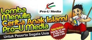 Lomba Menulis Cerpen Anak Islami