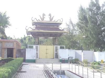 Raiganj Municipality Children Park