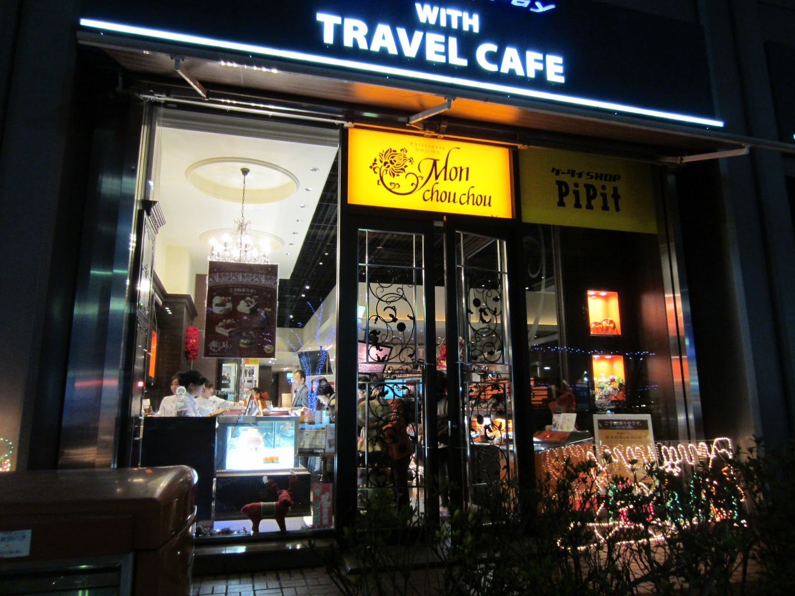 nagoya eats food restaurants travel cafe one slice of