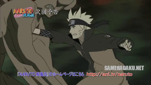 Download Naruto 373