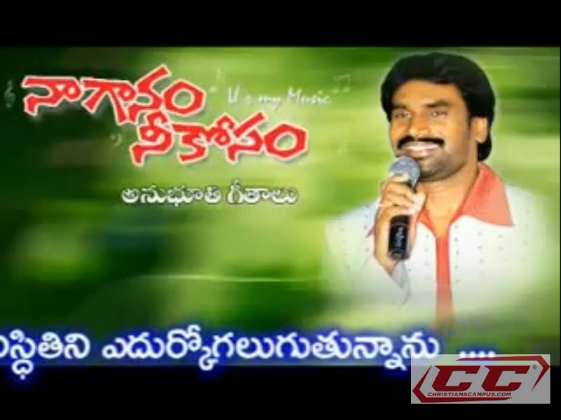 a r stevenson telugu christian singer composer chinnari swaraalu volume 1 songs download