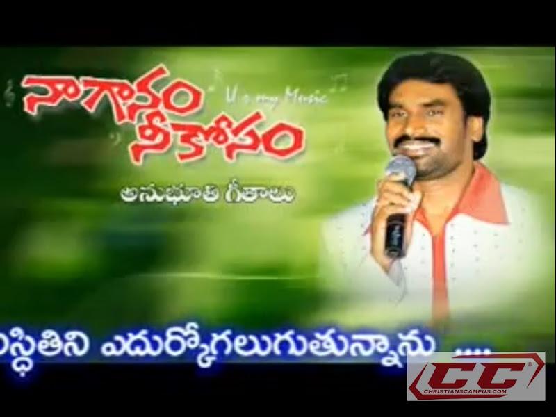a r stevenson telugu christian singer composer chinnari swaraalu volume 1 songs download