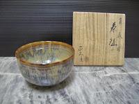 亀井正久(現 味楽)作 茶盌 買取