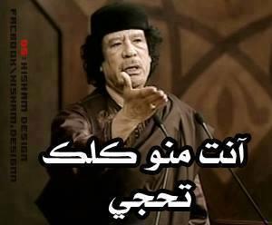 صور كومنتات فيس بوك عراقية - صور كومنتات عراقية   تحشيش - كومنتات فيس بوك عراقيه مضحك
