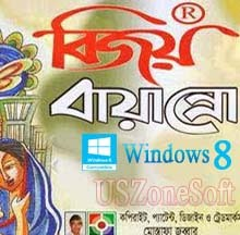 Work Bijoy Bayanno For Xp/7/8/10 Bangla Typing Software - BDsoftLog