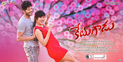 Ketugadu first look wallpapers-thumbnail-1