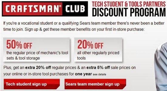 Sears coupons tvs printable