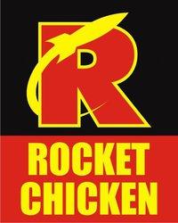 Lowongan Kerja di Rocket Chicken Yogyakarta,lowongan kerja,lowker,lowongan pekerjaan,jogjakarta lowongan pekerjaan,info lowker terbaru,lowongan terbaru