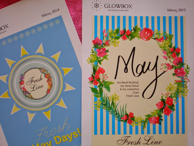 May 2015 Glowbox card