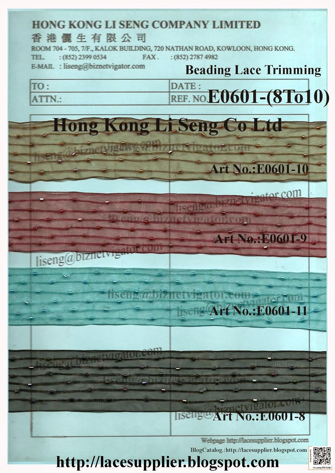 Beading Organza Lace Trimming Wholesale - Hong Kong Li Seng Co Ltd