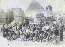 ΕΚΔΡΟΜΗ ΣΤΙΣ ΠΥΡΑΜΙΔΕΣ 1951