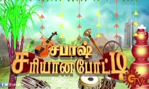 Sabash Sariyana Potti Part 02 – Sun Tv Pongal 2016 Special Show 17-01-2016