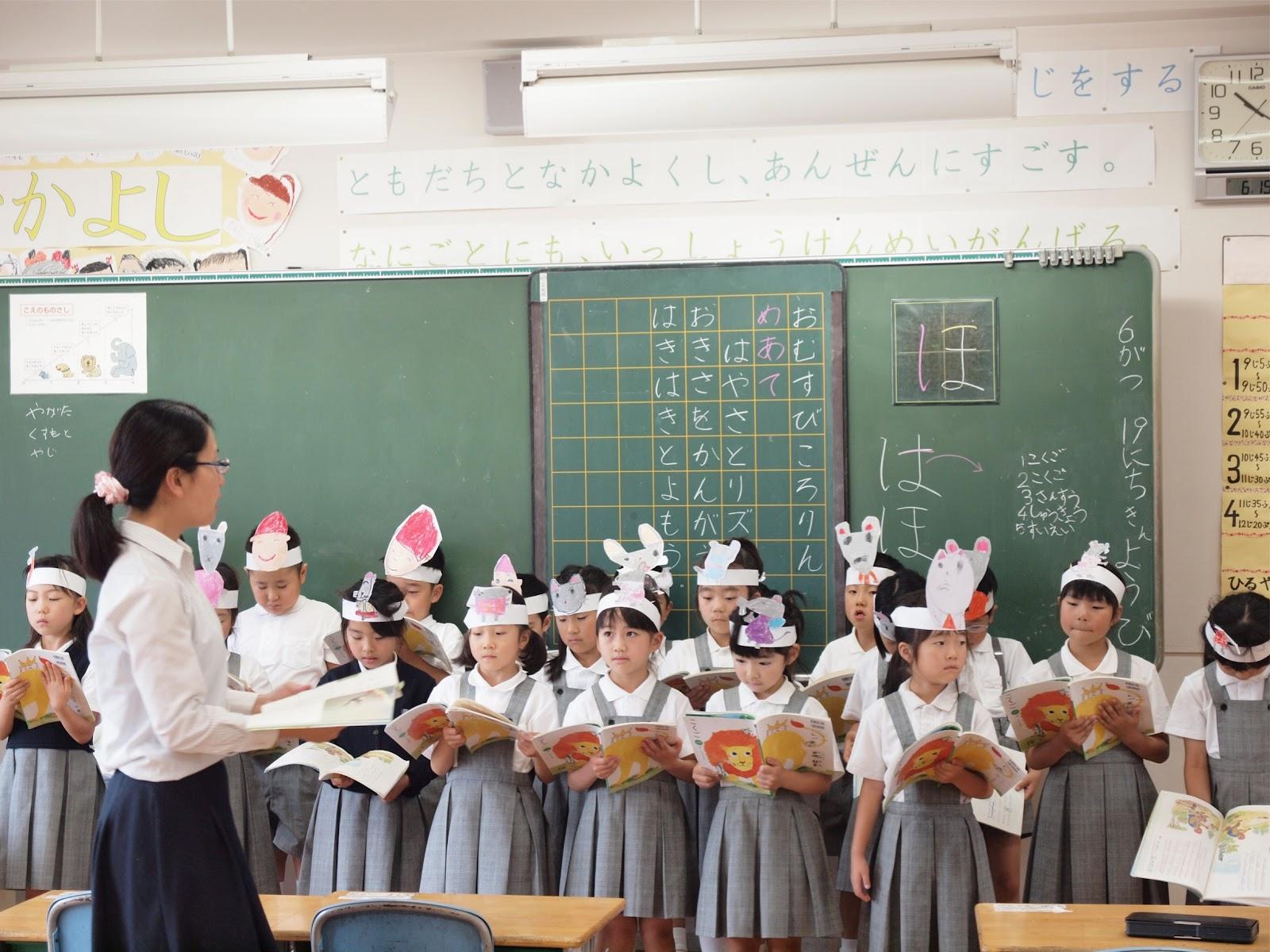 国語 1年生 国語 : 小学校: KEIAI TV vol14 1年生 国語 ...