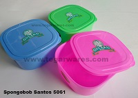 Lunch Box Promosi