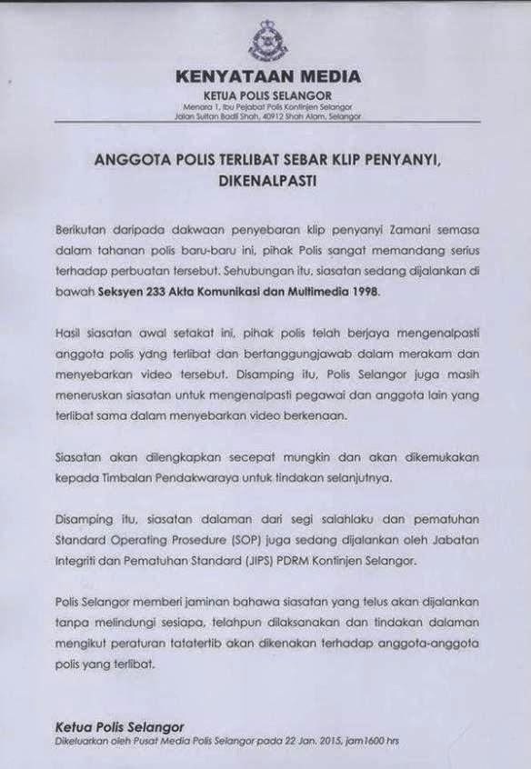 PDRM Sudah Kenal Pasti Anggota Polis Yang Rakam Dan Sebar Video Zamani Slam