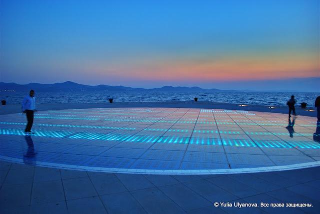 """Приветствие солнцу"" на набережной Задара. Хорватия"