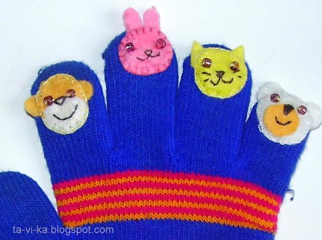 перчатки со зверюшками