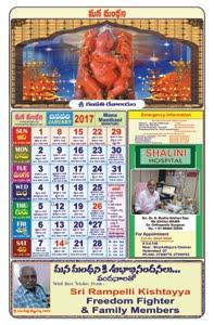 Calendar -17