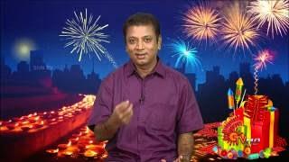 Saptha Nimidangal – Deepavali – 31-10-2013 Sun Tv