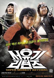 Super Monkey Returns (2011)