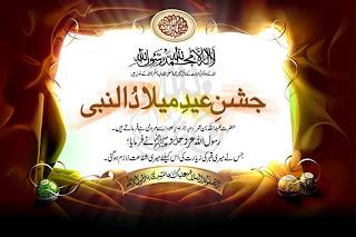 Essay about eid milad un nabi