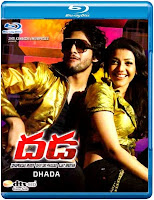 Dhada 2011
