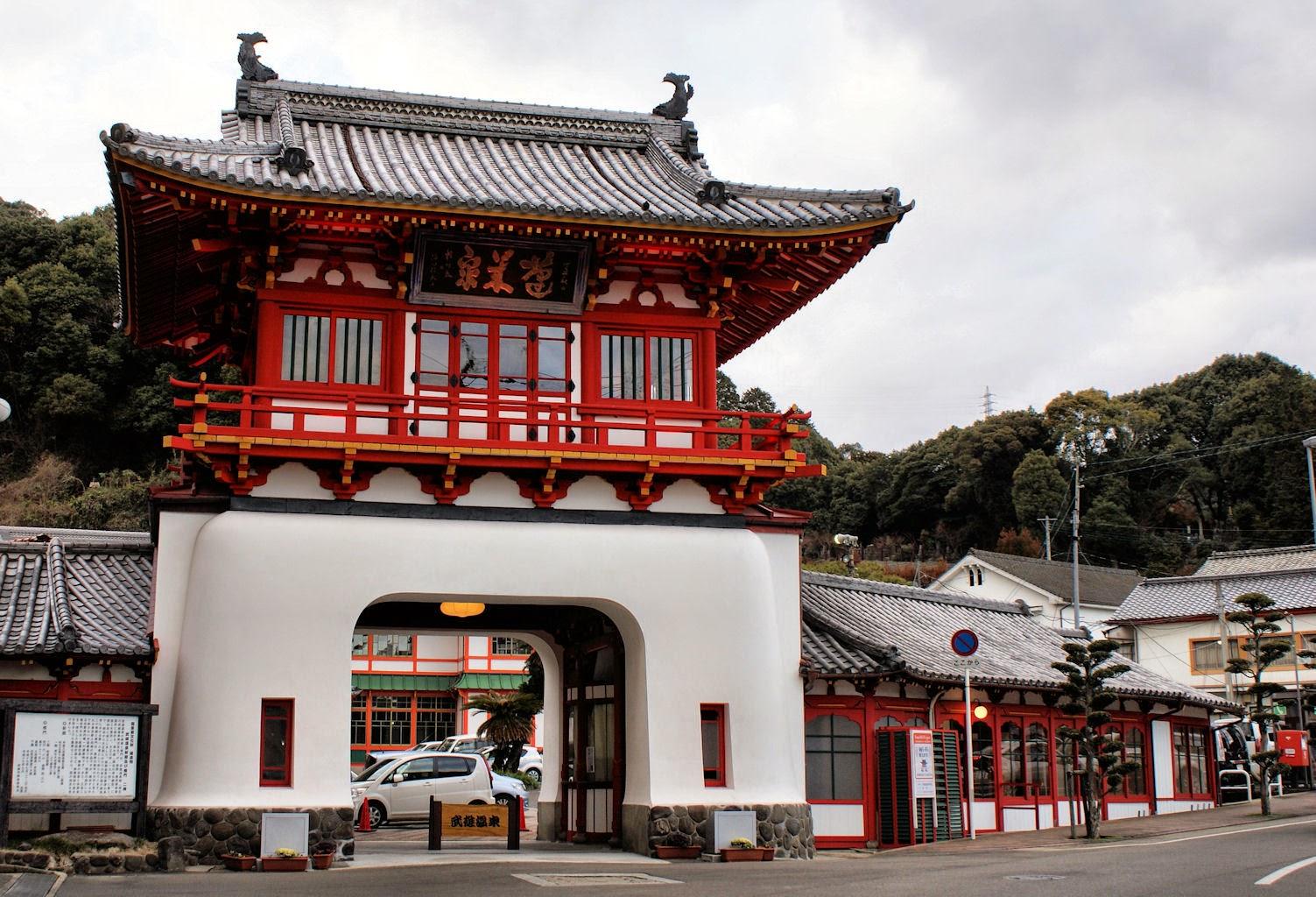 Ryokan Romontei Takeo Onsen