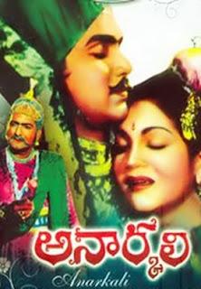 Anarkali (1955)